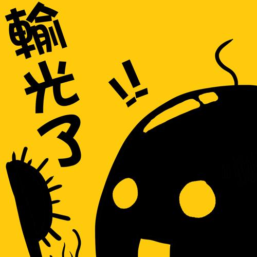 Happy online-德州撲克-女孩-Kuso心情小語-20110307-又不小心輸光了.jpg