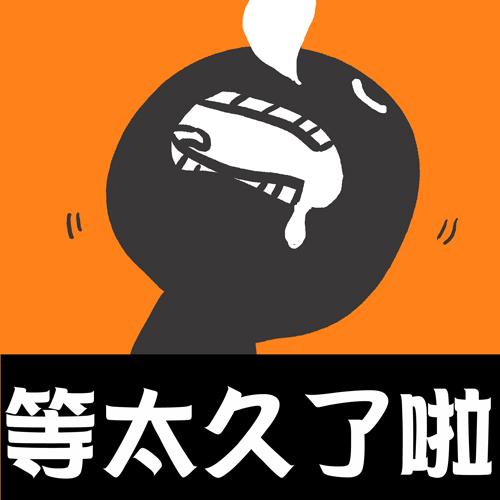 Happy online-德州撲克-女孩-Kuso心情小語20110211-別再摸了!動作快點!.jpg