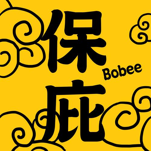 Happy online-德州撲克-女孩-Kuso心情小語-20110224-保庇保庇喔.jpg