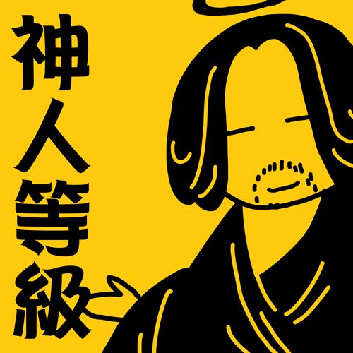 Happy online-德州撲克-女孩-Kuso心情小語-20110309-哇~太神了你.jpg