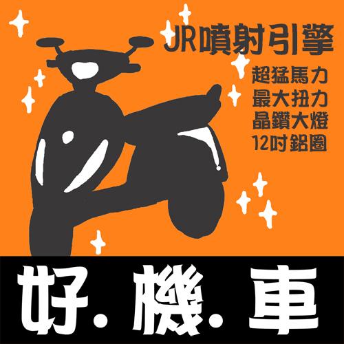 Happy online-德州撲克-女孩-Kuso心情小語20110210-好機車.jpg