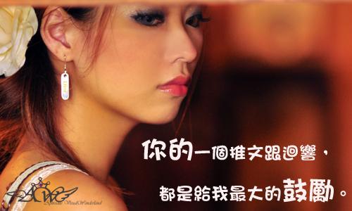 happy online-德州撲克-女孩-20110222推圖.jpg