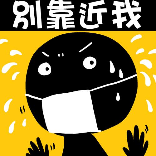Happy online-德州撲克-女孩-Kuso心情小語-20110217-你趕上流行了嗎.jpg