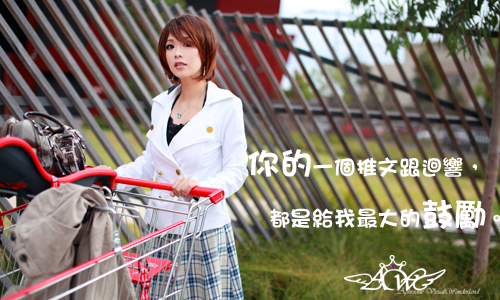 happy online-德州撲克-女孩-20110309推圖.jpg