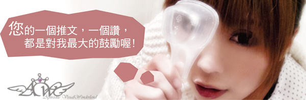 happy online-德州撲克-女孩推圖文.jpg