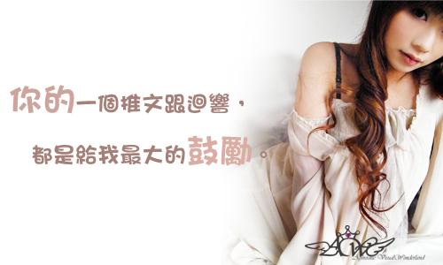 Happy online-德州撲克-女孩-Kuso心情小語-20110210推圖.jpg