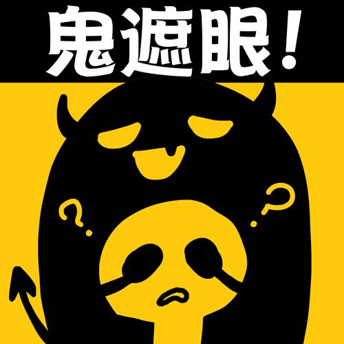 Happy online-德州撲克-女孩-Kuso心情小語-20110308-哇那欸誇某阿~.jpg