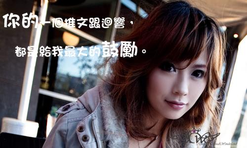 happy online-德州撲克-女孩-推圖-20110214.jpg