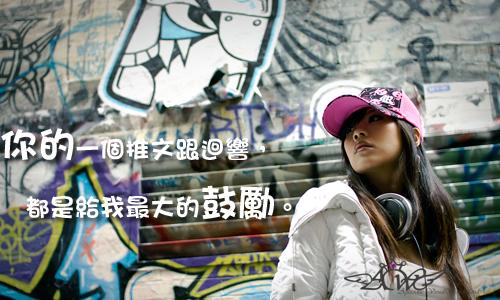 happy online-德州撲克-女孩-推圖20110303.jpg
