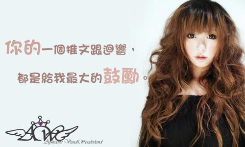 happy online-德州撲克-女孩-20110209推圖.jpg