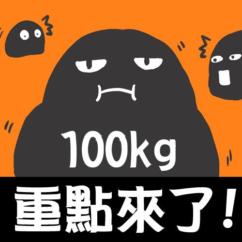 Happy online-德州撲克-女孩-Kuso心情小語20110211-看看誰來了.jpg