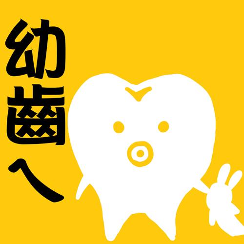 Happy online-德州撲克-女孩-Kuso心情小語-20110224-男女都愛幼齒ㄟ.jpg