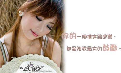 happy online-德州撲克-女孩-20110223推圖.jpg