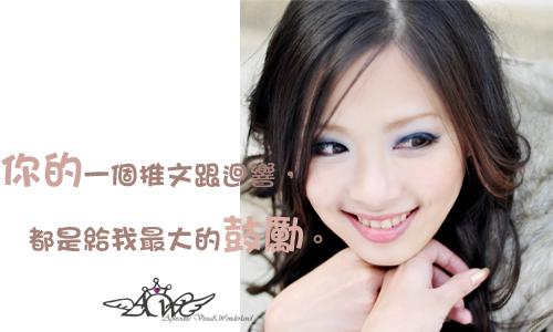 happy online-德州撲克-女孩-20110221推圖.jpg