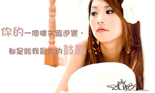 happy online-德州撲克-女孩-20110217推圖.jpg