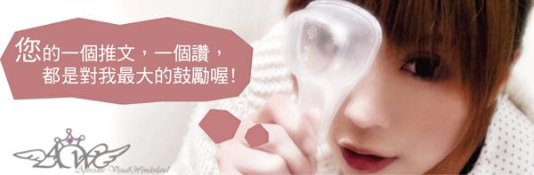 happy online-德州撲克-女孩推文圖.jpg