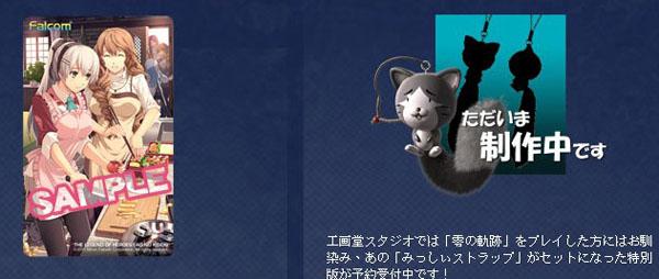 2011-05-26_231139.jpg