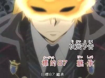 86.最恐の家庭教師[(042233)12-11-46].JPG