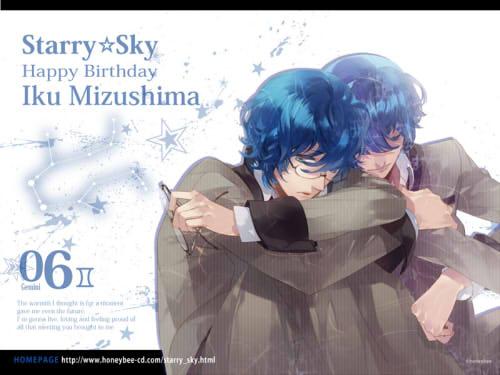 birthday_mizushima_800_600.jpg