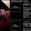 2011-06-20_223140.jpg