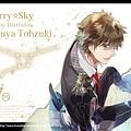 suzuya_BD_800-600.jpg