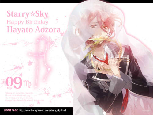 aozora_BD_800-600.jpg