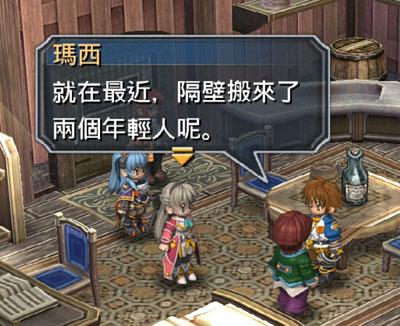 2011-09-17_142520.jpg