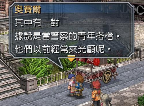 2011-10-02_112113.jpg
