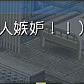 2011-10-01_161516.jpg