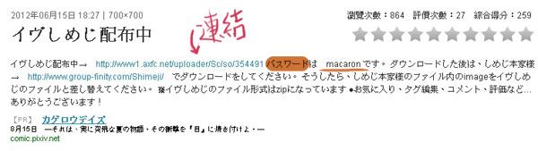 2012-07-05_225152