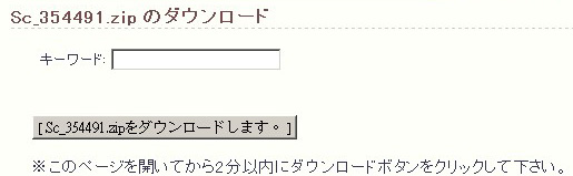 2012-07-05_225203