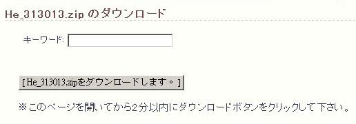 2012-07-10_195707