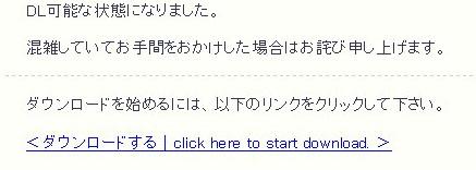 2012-07-10_195803