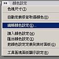 2012-09-15_225229