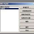 2012-09-15_225239