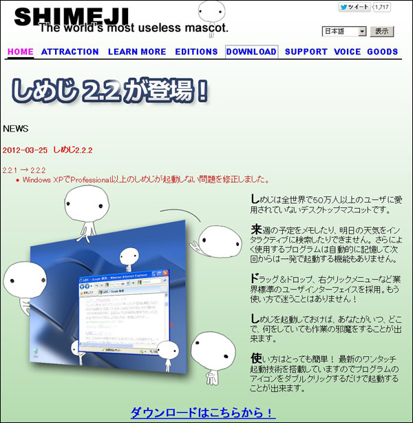 2012-09-29_183258拷貝
