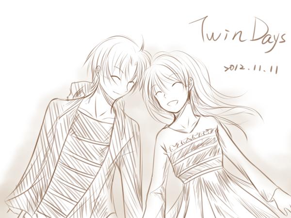 twindays-1