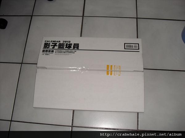 DSCI2191