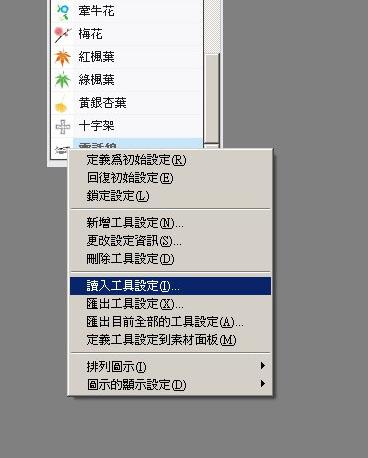 2010-12-28_230257.jpg