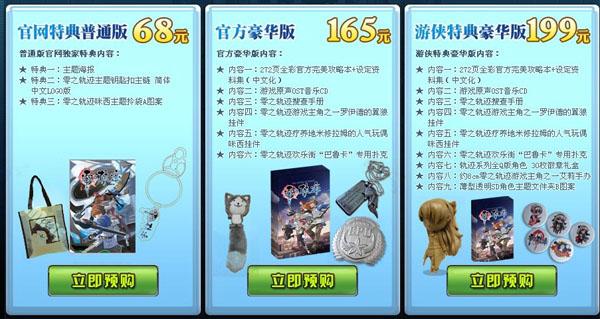 2011-05-26_1926171.jpg