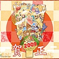 newyear2009_wpl.jpg