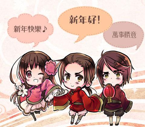 kunghei_keitai480x640.jpg