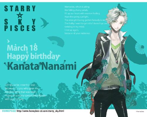 birth-kanata_1280-1024.jpg