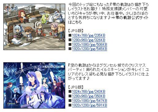 2010-12-21_234455.jpg