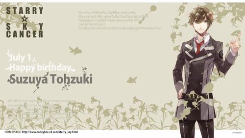 birth-suzuya_1600-900.jpg