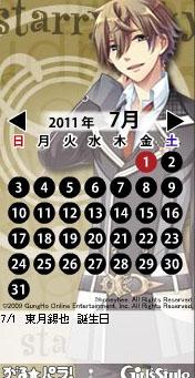 2011-04-02_170347.jpg