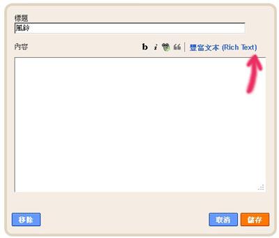 2011-04-05_174911.jpg