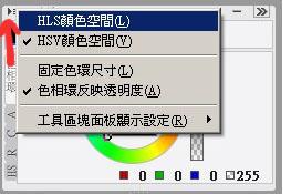 2011-05-05_231048.jpg