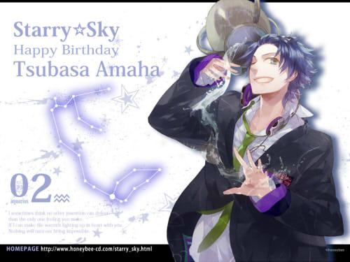 birthday-amaha_800-600.jpg