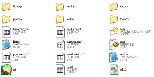 2010-11-23_204849.jpg